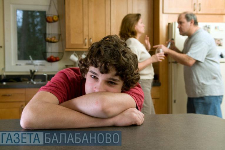 Как защитить ребенка от употребления психоактивных веществ?