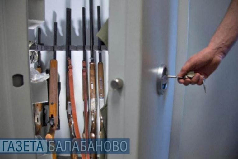 Отделение лицензионно-разрешительной работы Росгвардии информирует владельцев оружия