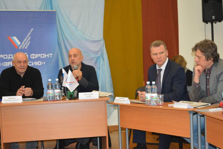 Боровск в ожидании нового статуса