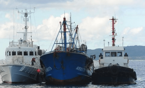 Chinese Fishing Boat Arrested By Japan