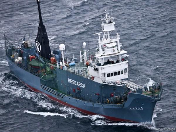 Yushin Maru No. 2