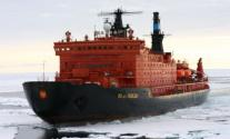 "The ""50 Years of Victory"" icebreaker."