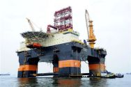 Total Denies Cuban TV Reports of Offshore Exploration Plans