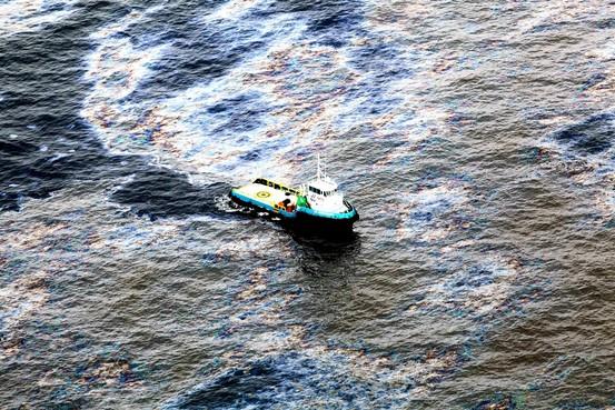 Chevron OIl Spill Frade Brazil Brasil offshore