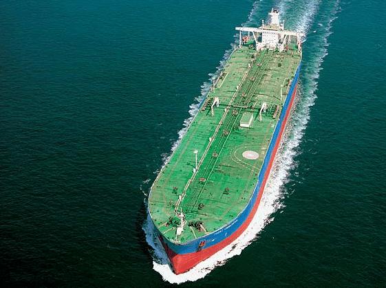 VLCC Ovatella crude oil tanker frontline