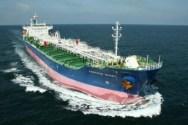 Somali Pirates Release Chemical Tanker MT FAIRCHEM BOGEY [REPORT]
