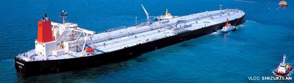 VLCC MOL Mitsui OSK crude oil tanker supertanker