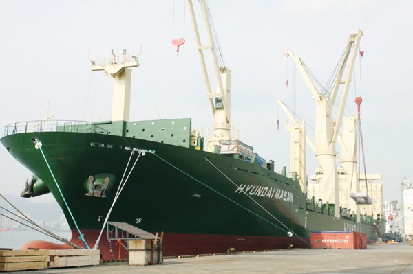 Hyundai Merchant Marine masan