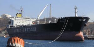 Jag Pradip MR Tanker GE Shipping