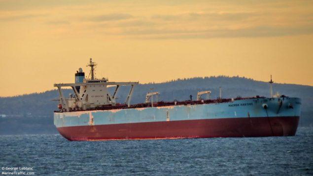 Maersk Hakone