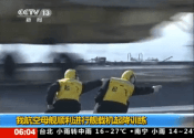 China's Aircraft Carrier: How Big a Step Forward?