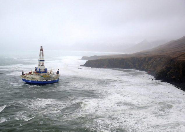 kulluk aground