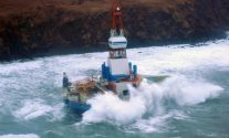 Kulluk Drilling Rig Grounds After Tow Lines Fail [Incident Photo]
