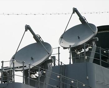 spg 62 illiuminator fire control radar