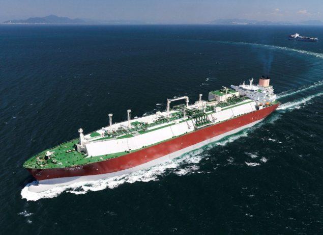 Al karaana q-flex lng carrier qatargas