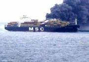 MSC Flaminia Sets Sail for Romanian Repair Yard