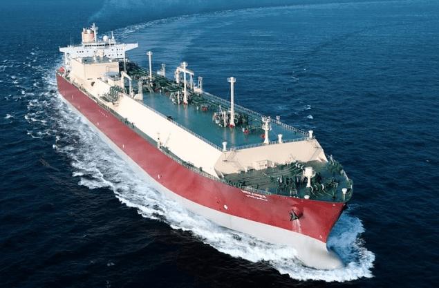 Mekaines q-max lng carrier