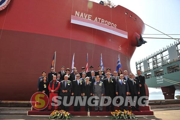 Nave Atropos sungdong shipyard