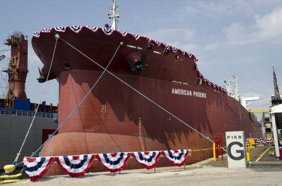 American Phoenix during her 2012 christening at BAE Systems shipyard in Mobile, AL.