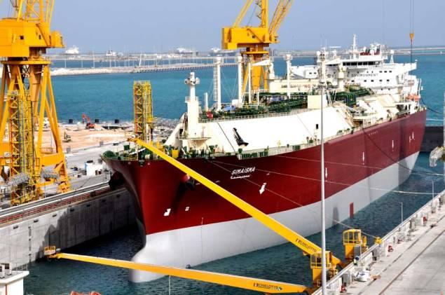 lng carrier simaisma nakilat maran gas maritime