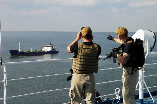 maritime security