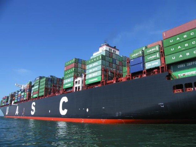 UASC containership file photo. Image credit: UASC