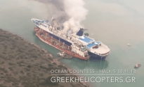 WATCH: Ocean Countess Cruise Ship on Fire in Greece – Update