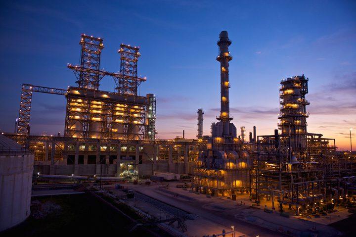 refinery phillips 66