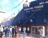 Heung-A Shipping Orders New Chemical Tankers