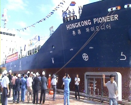 heung-a shipping chemical tanker