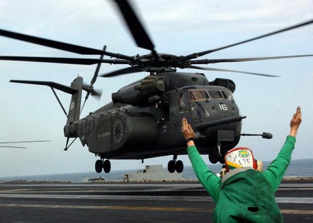 U.S. Navy file photo of a