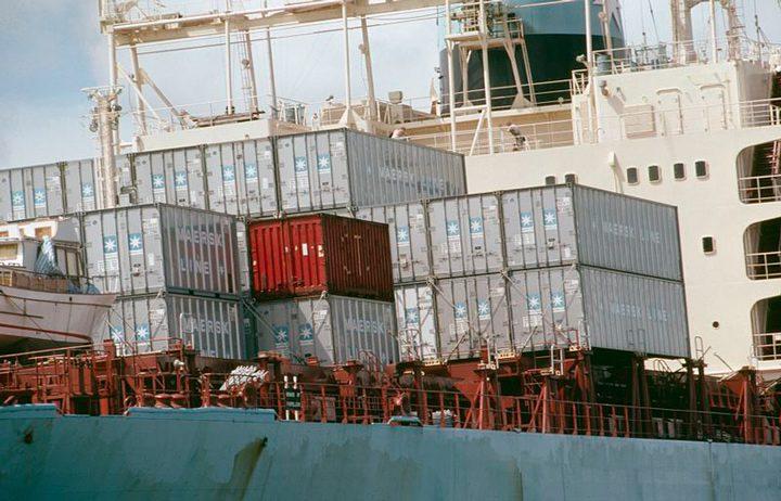 svendborg maersk containership
