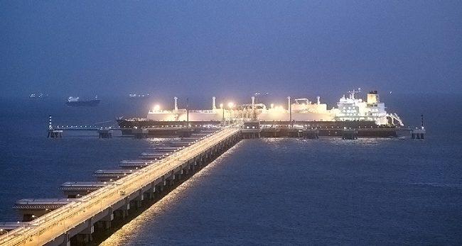 qatargas Q-Flex class LNG vessel Al-Gharrafa