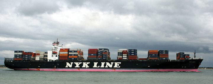 nyk libra containership
