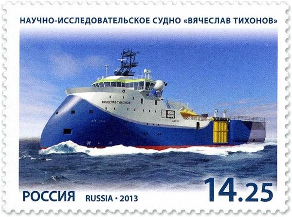 seismic exploration vessel Vyacheslav Tikhonov