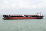 China's Nanjing Tanker Poised To Delist, Underscoring Corporate Woes