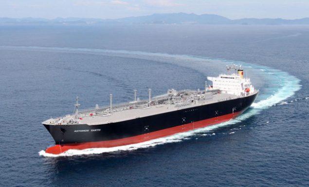 lpg carrier astomos energy