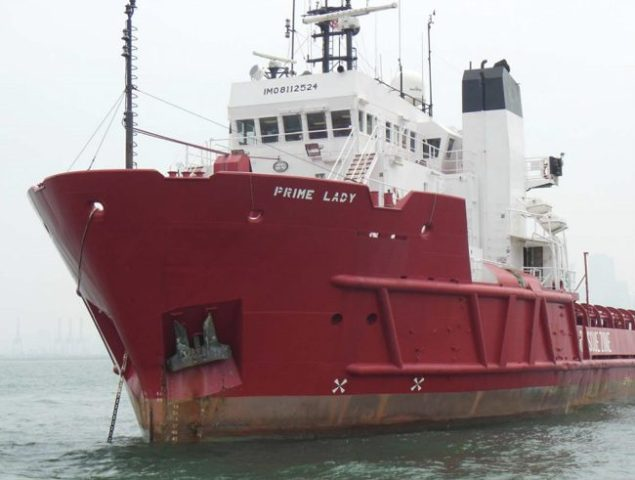 prime lady supply vessel