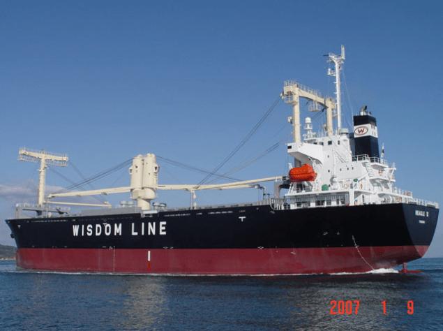 Beagle II bulk carrier wisdom lines