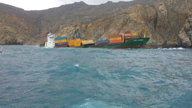 Hellenic Coast Guard Photo
