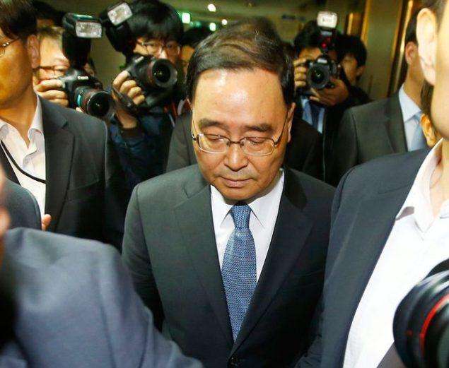 South Korean Prime Minister Chung Hong-won resignation
