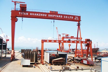 Titan Quanzhou Shipyard Co