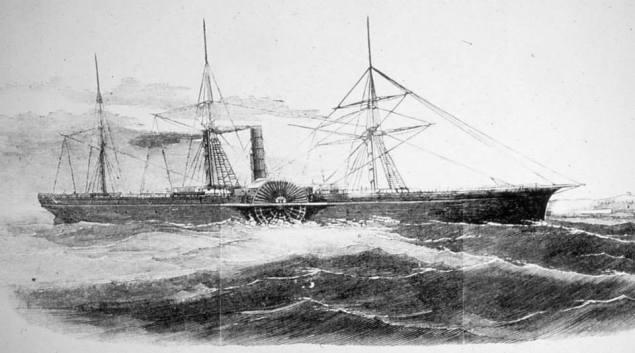 ss central america ship