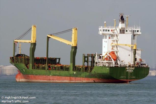 MV Vega Auriga photo (c) MarineTraffic.com/
