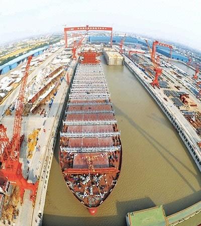 Yangzijiang Shipbuilding