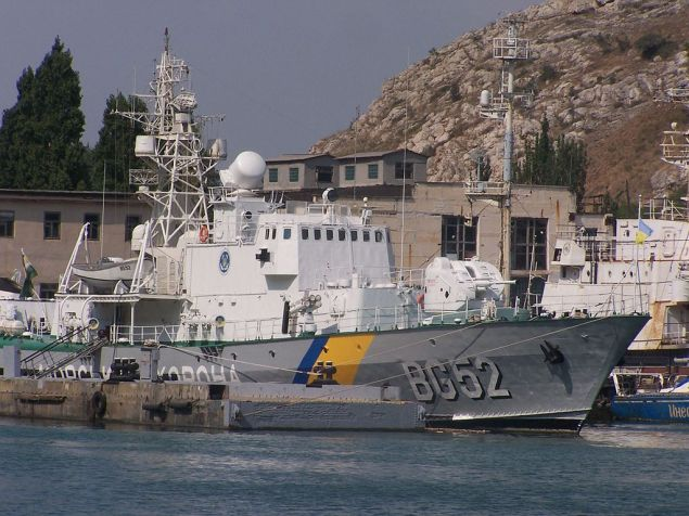 File photo of a Ukrainian Coast Guard patrol boat. Wikimedia Commons