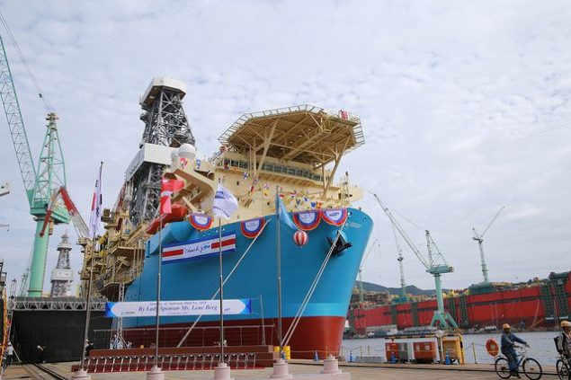 Introducing, Maersk . Photo (c) Maersk Drilling