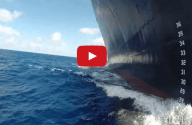 Training Ship Empire State VI Like You've Never Seen Before [VIDEO]
