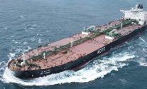 al kout vlcc kotc kuwait oil tanker company