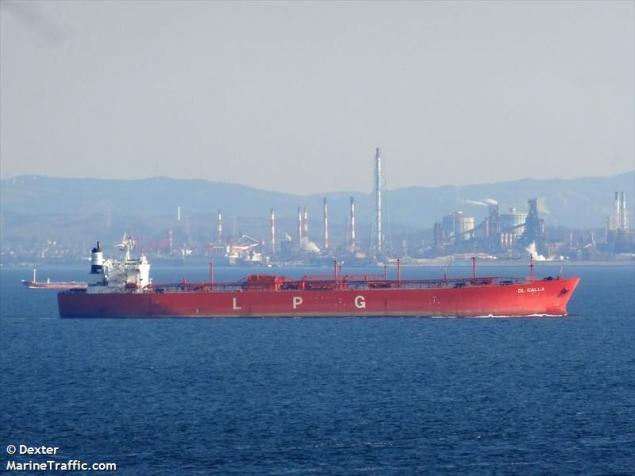 File photo (c) MarineTraffic.com/Dexter